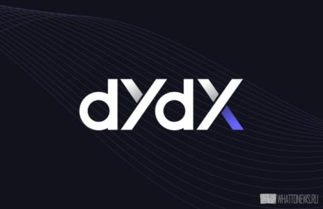 Биржа dYdX обошла Coinbase по объемам торгов