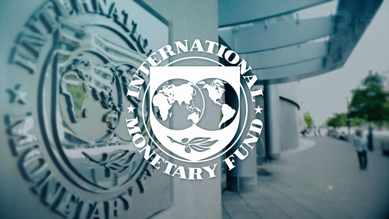 МВФ вновь призывает Сальвадор отказаться от легализации биткоина