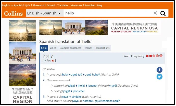 Collins-Spanish-English-Dictionary-web-page-to-learn-Spanish