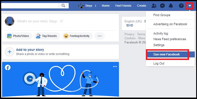 See New Facebook-option-on-Facebook-desktop-site
