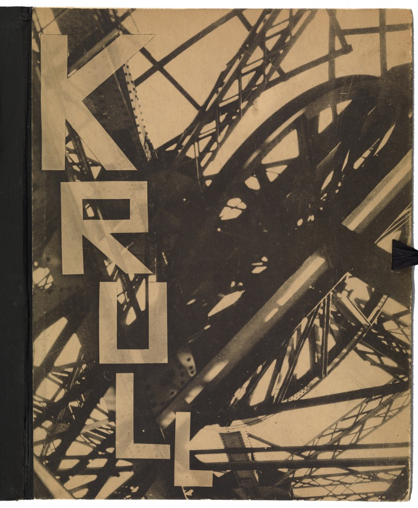 """""""Metal, 1928"""" by Germaine Krull"""