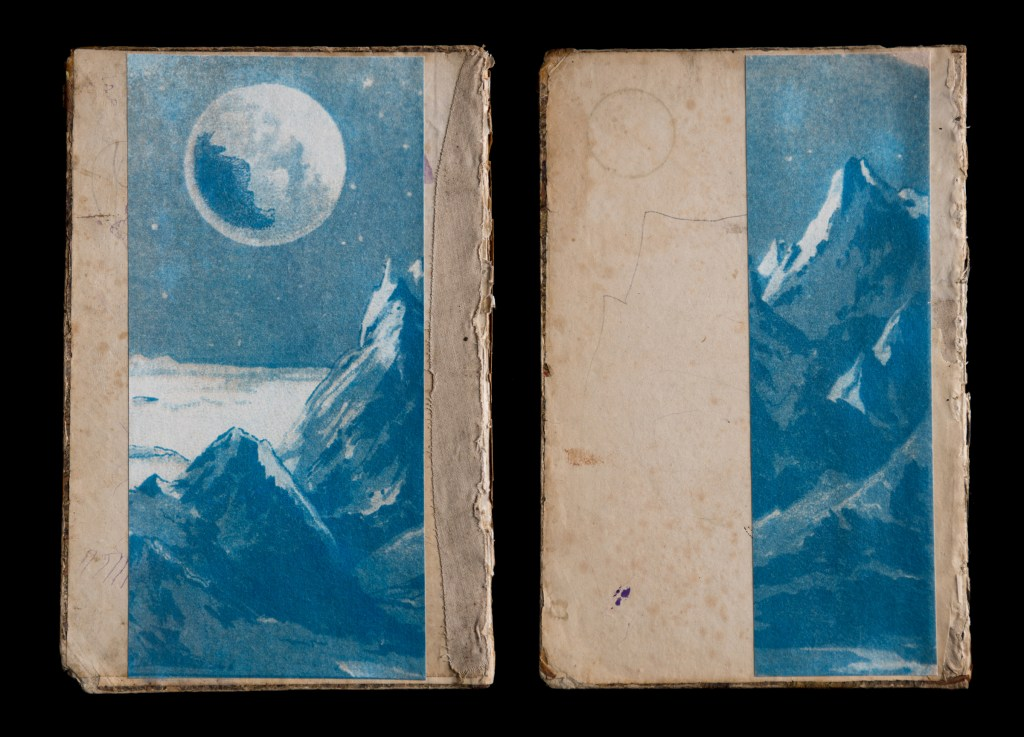 "Left: ""Moonscape – moon (constructed), 2014"" and Right: ""Moonscape – mountains (constructed), 2014"" by Jesseca Ferguson (courtesy of the artist and Worcester Art Museum, Worcester, MA)."