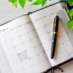 ほぼ日手帳カズンでつける家計簿公開!あなたは週間派?月間派?
