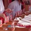 尾山神社での初詣で駐車場は停めれるの?混雑情報と屋台情報