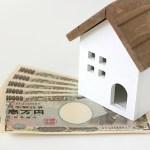 実家暮らしの社会人が家にお金を入れる金額と毎月の貯金の目安