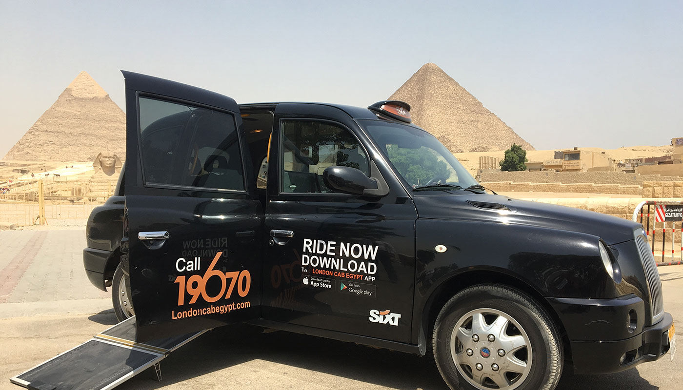 Wheelchair accessible taxi in Cairo, Egypt