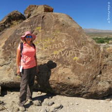 Rocking Out In Lincoln County, NV -> Petroglyphs & Pahranagats