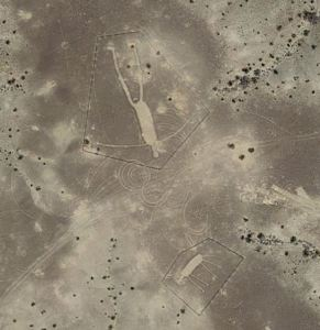 Google Satellite view of the 3rd set of Intaglio's