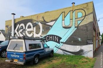 And uplifting street graffiti