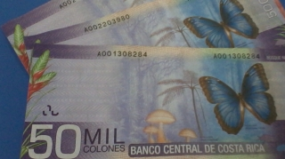 50 thousand bank note costa rica