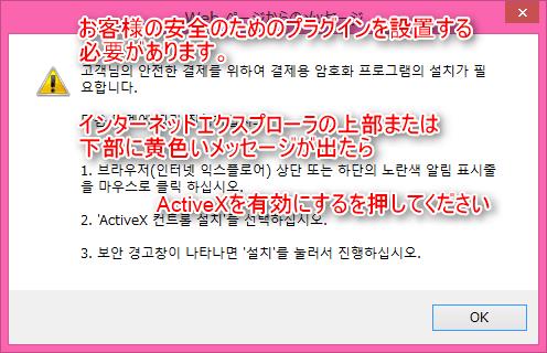 2016-09-18_16h45_20x