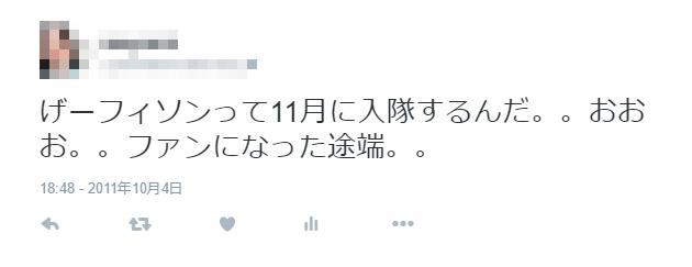 b2016-09-27_17h53_22