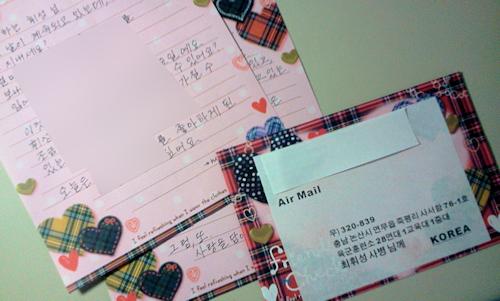 letter-2012-01-16