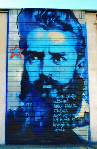 The memory of Hristo Botev lives on everywhere in Bulgaria. Photo: https://www.google.se/imgres?imgurl=http%3A%2F%2Fwww.nasimo.org%2Fimages%2Fnews%2F1%2F144%2FDSC_0618s-20150802135822.jpg&imgrefurl=http%3A%2F%2Fwww.nasimo.org%2Fnews%2Fid%2F1&docid=Ifl5bZBWIMvpCM&tbnid=OHybOdIJZrMW_M%3A&w=605&h=927&bih=643&biw=1366&ved=0ahUKEwjTuarP9ZDNAhXrDZoKHRmWDIYQMwgmKAkwCQ&iact=mrc&uact=8