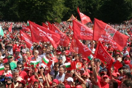 Photo: http://www.novinite.com/articles/115752/Bulgarian+Socialist+Party+Outraged+Over+Promotional+Clip+Ban