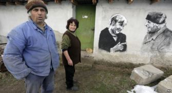 Photo: http://www.voanews.com/a/bulgarian-town-hopes-celebrity-murals-bring-in-tourists-/3183563.html