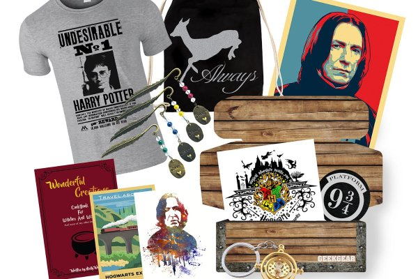 harry potter holiday gifts