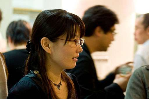 Japan and Gender Inequality