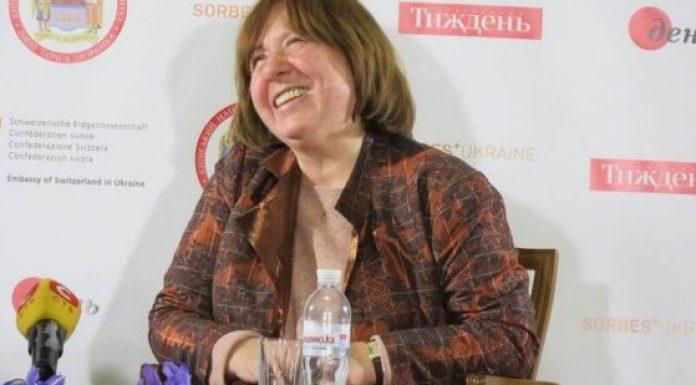 Women in Literature: Svetlana Alexievich