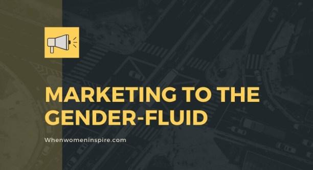向性别流动社会营销