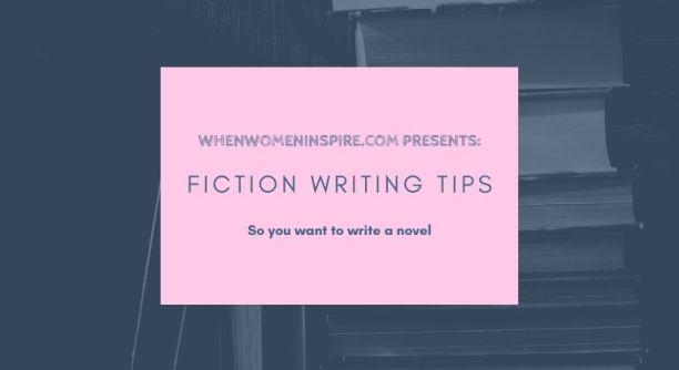 小说写作技巧