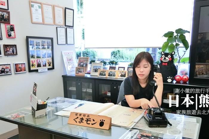 家族旅遊去北九州Day2-4-鶴屋百貨東館|熊本熊部長辦公室|KUMAMON廣場