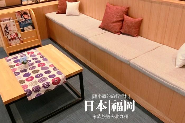 九州住宿-便宜位置好裝潢新CP值超高-福岡天神|Valie Hotel Tenjin|