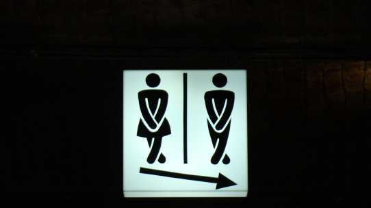 Directions to Toilets