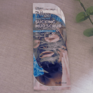 Dead Sea Mud Scrub for men