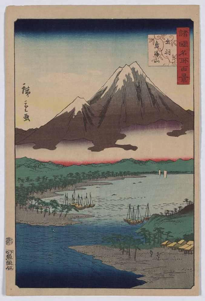 Andō Hiroshige, Mount Chōkai in Dewa Province, 1860