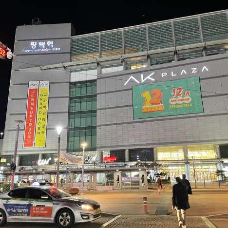 A Seoul-ful Weekend
