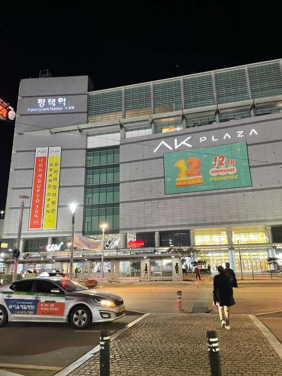 AK Plaza Pyeongtaek