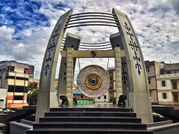 world peace gong Things to do Around Sulawesi and Maluku