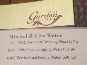 I love stuff little travel gems like this. Yes rich people water!