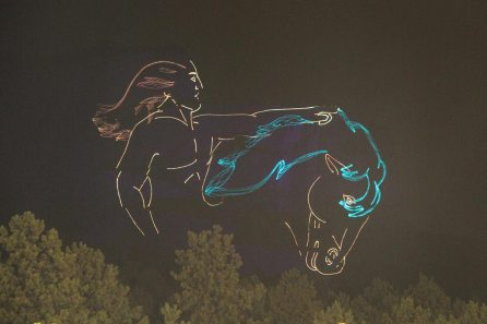Crazy Horse memorial laser show