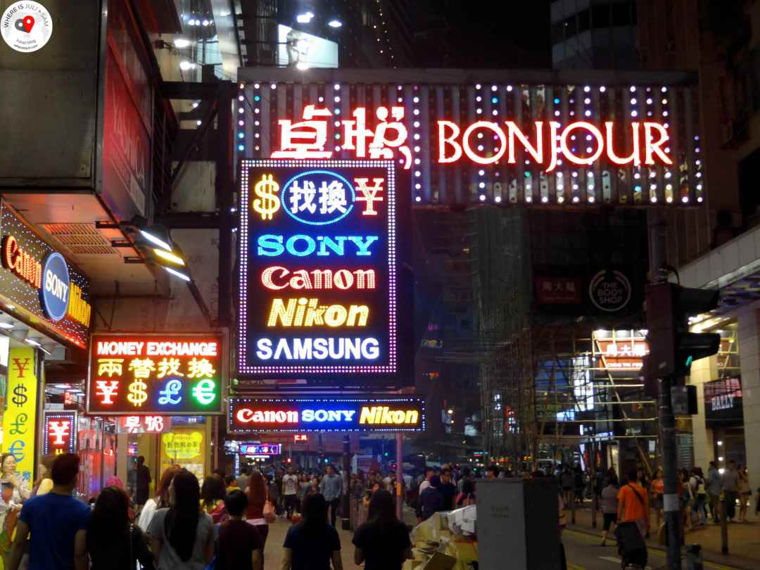Wij Hong Kong 14