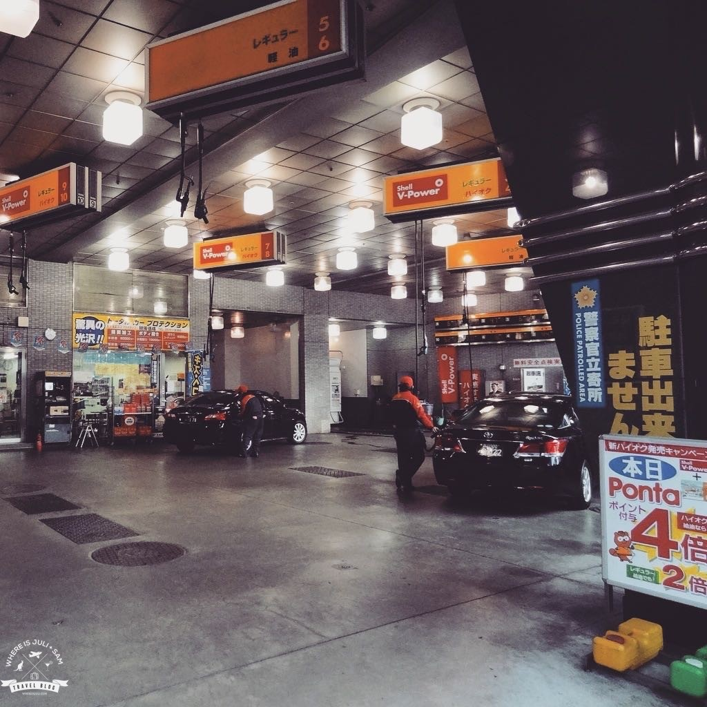 tacja benzynowa w Tokio