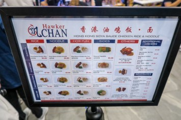 Hawker-Chan-Melbourne-menu