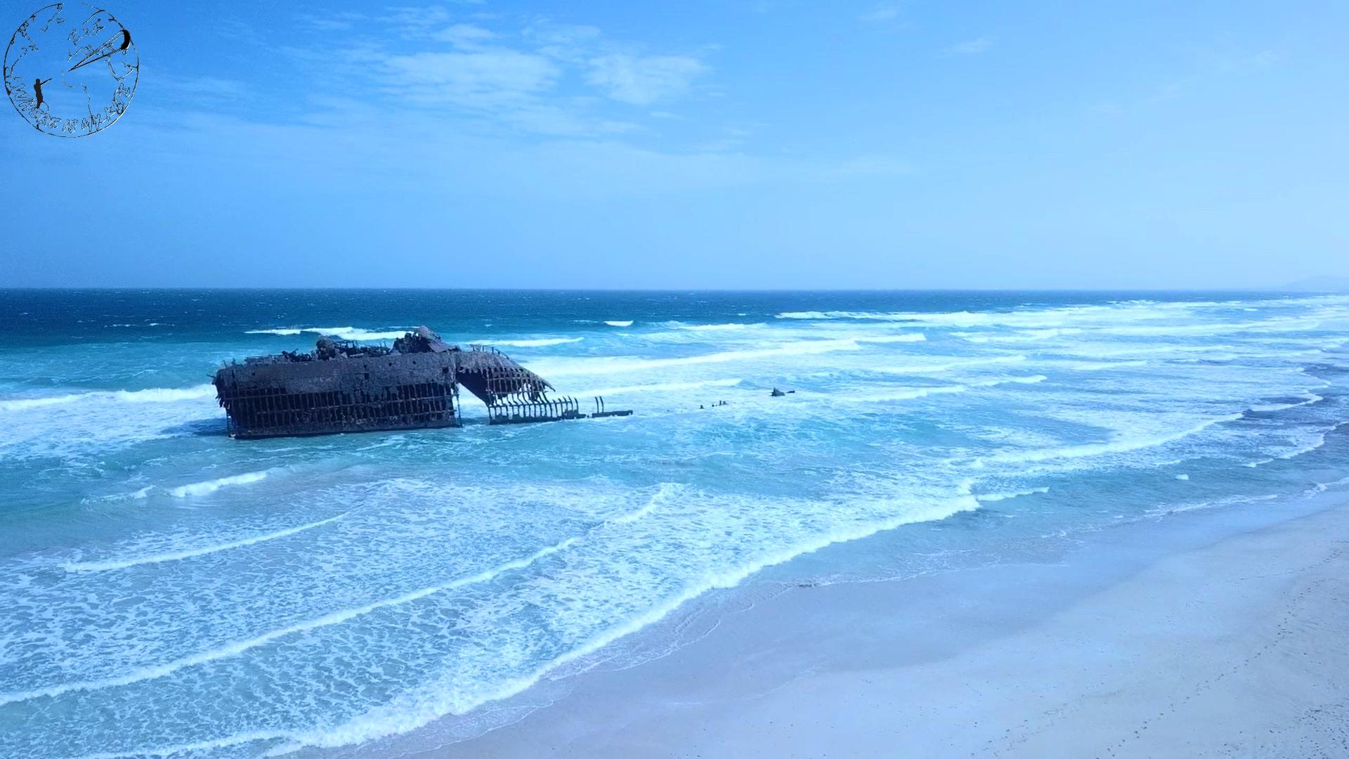 Praia da Atalanta, spot de kite, vue du ciel, épave, Boa Vista, Cap Vert