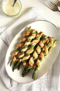 %name asparagus puff pastry