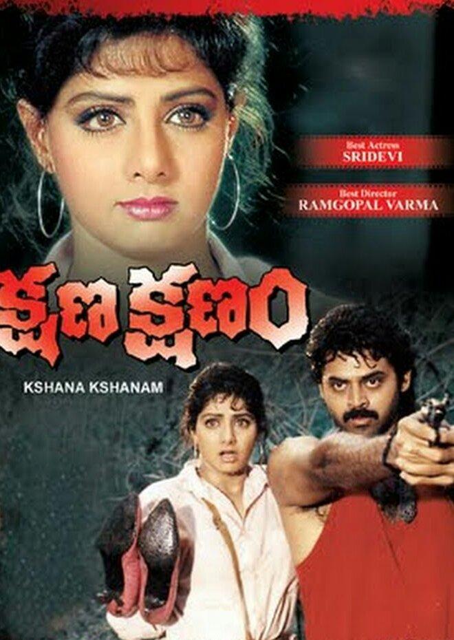 Episode 14: Kshana Kshanam