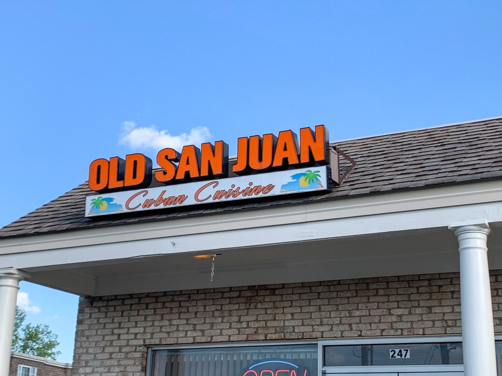 Old San Juan Cuban Cuisine, restaurant Lexington, KY