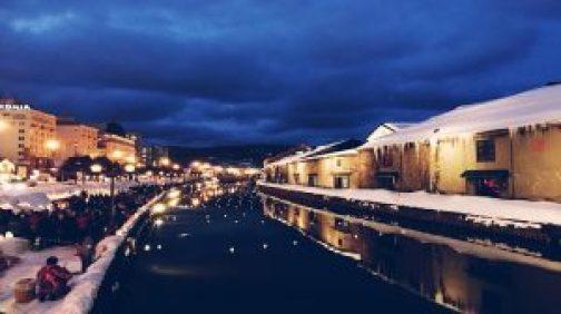 Otaru Canal hotels Hokkaido Topofhotel rankinghotel wherejapan wherejapan.com