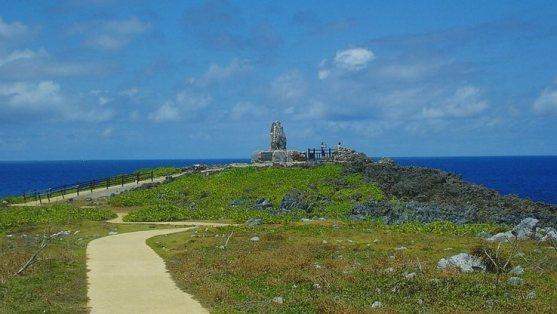 แหลมเฮโดะ (Cape Hedo - Hedo Misaki) 1