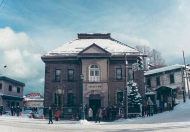 โรงแรมซัปโปโร ที่พักซัปโปโร โฮสเทลซัปโปโร Sapporo Hostel wherejapan ญี่ปุ่นไปไหนดี