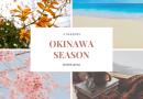 สภาพอากาศและการแต่งตัวของจังหวัดโอกินาว่า (Okinawa) ดินแดนแห่งประวัติศาสตร์ของญี่ปุ่น