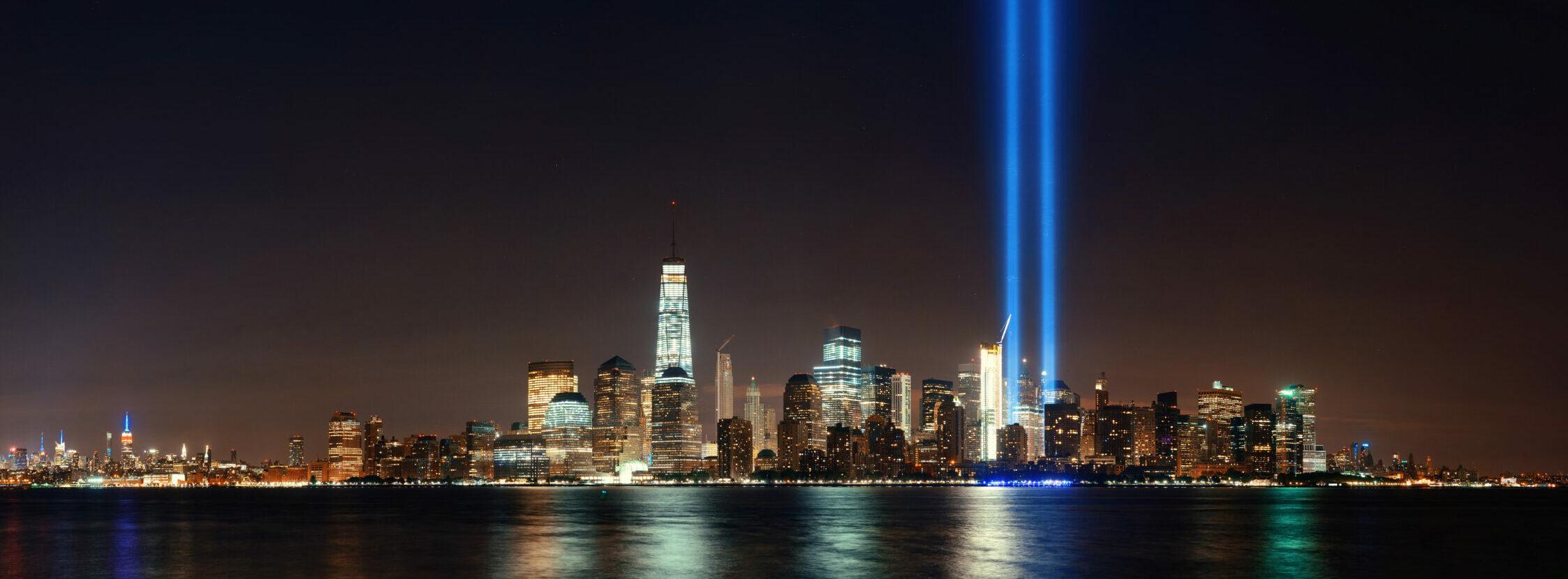 I Remember: 9/11, Twenty Years Later