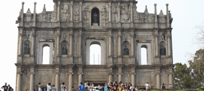 Daytrip to Macau