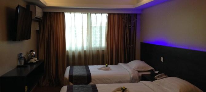 Reviews of Myanmar Hotels – Yangon