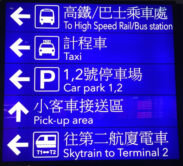 Sign to shuttle bus